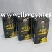 广西苍松六堡茶黑茶民族铁罐茶(竖型)规格150克/罐