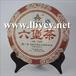 广西六堡茶御茶苑梧州六堡茶企业