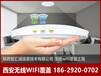 西安医疗卫生机构无线网络工程