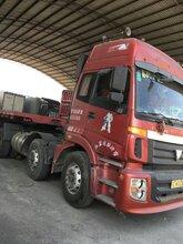 天津到梅州物流货运公司长途搬家