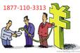 鄂州短期个人贷款,鄂城个人身份证贷款