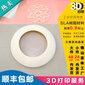 高明工业级3D打印定制杨和手板模型更合3d打印手板服务图片