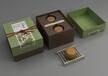 专业生产加工各类精品包装盒