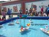 儿童游乐园方向盘电子遥控船免检游乐设备