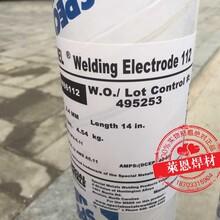 美国超合金焊条ENiCrFe-2镍基合金焊条2.53.2
