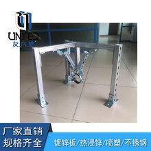广州厂家生产抗震支架-成品支架-管廊支架-防坠支架热镀锌C型钢