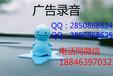 河津青之旅国际旅行社播音稿录音宣传制作