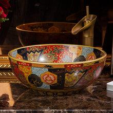 景德镇陶瓷艺术台盆酒店卫生间洗脸盆洗手盆中式复古圆形台上盆图片