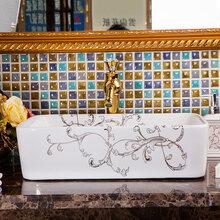 景德镇陶瓷艺术台盆卫生间洗脸盆洗手盆时尚简洁欧式方形台上盆图片