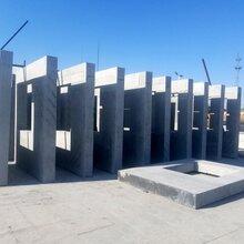 黑龙江哈尔滨大庆牡丹江齐齐哈尔集成房被动式房屋装配式房屋模块化建筑图片