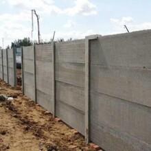 内蒙古围墙兴安盟呼伦贝尔猪场围墙厂区围墙新型院墙
