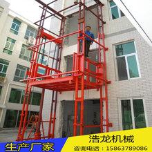 载货电梯安装厂家