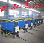 生产移动式升降机的厂家图片