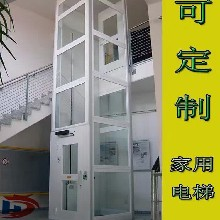 广西广东乘客电梯公司家庭电梯