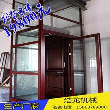 电梯厂家青岛家用小型电梯多少钱