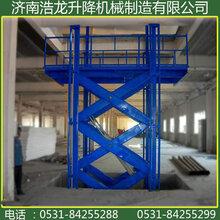 供应四川成都石膏板升降机液压升降平台
