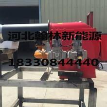 河北翰林厂家直销各种型号燃烧机,价格优惠,质量保证,适用于大、中、小锅炉,提供锅炉改造,有改造资质