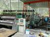 出售703500上棍万能液压卷板机
