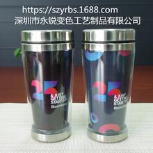 变色杯定制图片广告LOGO陶瓷咖啡水杯保温杯遇热变色水杯