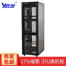 科创KC603737U服务器机柜网络机柜图片