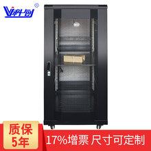 科创KC602222U服务器机柜网络机柜图片