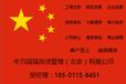 北京营业性演出许可证办理程序申请条件申请材料