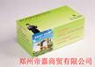 鹤壁市广告抽纸批发抽纸订制厂家各种规格盒抽纸定做