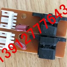 78打印机光栅传感器价格,优质光栅传感器厂家直销,批发!图片