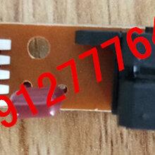 数码打印机光栅传感器价格,光栅传感器现货厂家直销,批发!图片