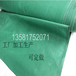 北京防火苫布生产厂家大兴阻燃苫布批发防雨防火篷布厂家