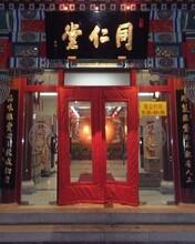 北京工厂定做棉门帘冬季商场大窗口加厚保温保暖PU皮革棉门帘