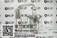 东莞不锈钢白酒蒸馏设备全套怎么卖,小型设备哪里有买?
