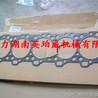 機油濾清器1R-0716