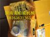 美国卡特CAT电磁开关3764353电磁阀优惠价格现货供应商