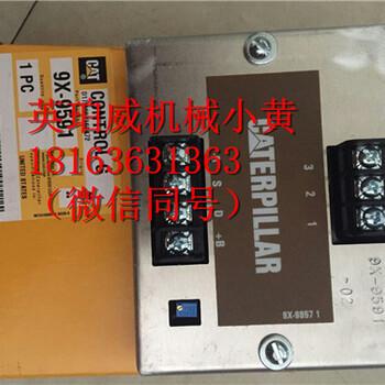 阜新成都卡特CAT電磁開關376-4353電磁閥發動機品質保證