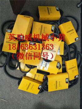 鹤壁淇滨卡特柴油机油水分离器3261642柴油滤芯1R1808