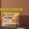 CAT3406C发动机油水分离器4N-1128柴油粗滤