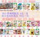 富士相机批发香港拍立得相纸价格mini87s2550s90白边相纸卡通花边相纸
