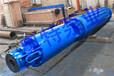 供应自平衡矿用潜水泵