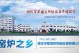 西部大开发玻璃窑炉供应商设计企业施工公司