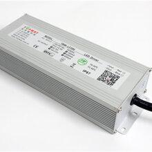 TBW-LF驱动电源LED防水防雷驱动恒流恒压电源LED照明电源图片