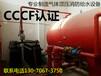应急消防气体顶压给水设备厂家配货选型指导