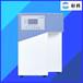 实验室专用反渗透去离子纯水机
