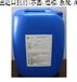 通用贝迪清洗剂MCT103专业销售优惠供应