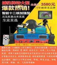 捕猎机,超声波捕猎器,捕野猪机,电捕野猪器,捕猎野猪机器