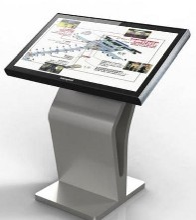 触派21.5寸桌面支架式安卓触摸一体机触摸查询一体机