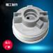 铸铝铸造大小型铝件厂家供应各类金属翻砂铸造件加工定制