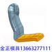 家具座椅聚氨酯模具加工厂