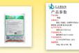 绿益-无药残控制肉鸭腹泻拉水便,替代痢菌净,后期增肥用药