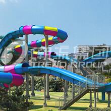 厂家销售广安水上游乐设施----水上飞龙滑梯